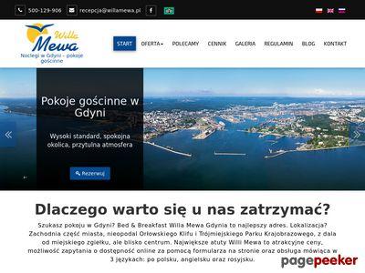 Bowling Szklarska Poręba - naskarpie.net