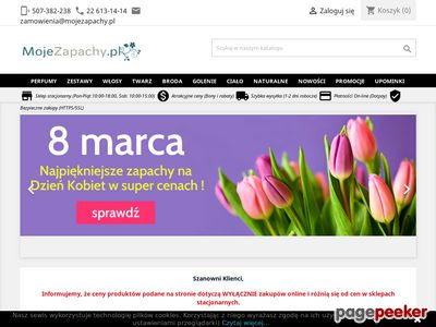 Kosmetyki do makijażu - d24h.pl